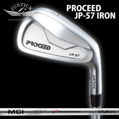 (カスタムモデル) JUSTICK PROCEED JP-57 IRON MCI 120   ジャスティック プロシード ツアーコンクエスト JP-57 アイアン MCI 120   6本セット(#5〜PW)