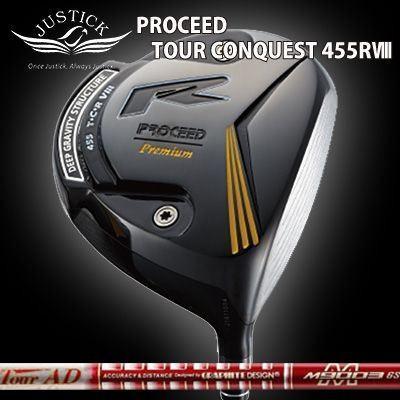(カスタムモデル)ジャスティック プロシード ツアーコンクエスト 455R エイト ドライバー ツアーAD M9003