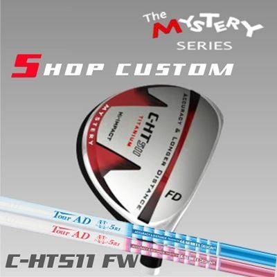 春のコレクション (カスタムモデル) The MYSTERY C-HT511 FW TOUR AD SL2 | ミステリー C-HT511 フェアウェイウッド ツアーAD SL2, 日本に 9e2b5a30
