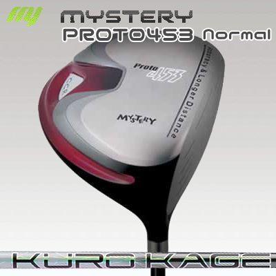 (カスタムモデル) The MYSTERY PROTO453 Normal Driver KUROKAGE XD | ミステリー PROTO453 ノーマル ドライバー クロカゲ XD