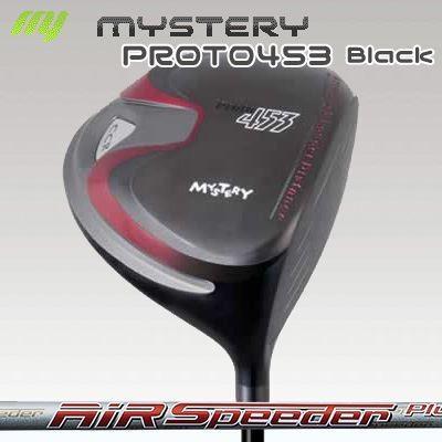 当社の (カスタムモデル) The MYSTERY Black PROTO453 Black Driver MYSTERY プラス AIR SPEEDER PLUS | ミステリー PROTO453 ブラック ドライバー エアスピーダー プラス, サンステージ:01abb8e8 --- airmodconsu.dominiotemporario.com