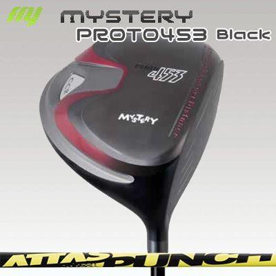 (カスタムモデル) The MYSTERY PROTO453 黒 Driver ATTAS PUNCH | ミステリー PROTO453 ブラック ドライバー アッタス パンチ
