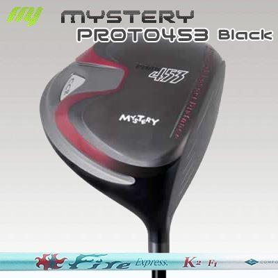 (カスタムモデル) The MYSTERY PROTO453 黒 Driver Fire Express K2 | ミステリー PROTO453 ブラック ドライバー ファイアーエクスプレス K2