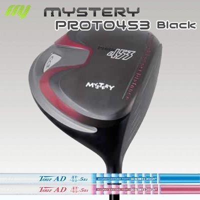 (カスタムモデル) The MYSTERY PROTO453 黒 Driver TOUR AD SL2 | ミステリー PROTO453 ブラック ドライバー ツアーAD SL2