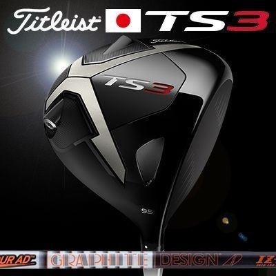 【着後レビューで 送料無料】 (タイトリストメーカーカスタム)Titleist TS3 Driver TOUR AD IZ TOUR   タイトリスト TS3   TS3 ドライバー ツアーAD IZ, エムズパーツshop:90ae91b0 --- airmodconsu.dominiotemporario.com
