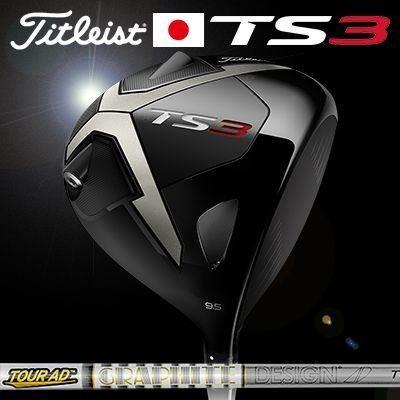 多様な (タイトリストメーカーカスタム)Titleist TS3 Driver TOUR AD TP | タイトリスト TS3 ドライバー ツアーAD TP, 土庄町 536fee2a