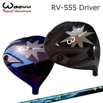 【限定品】 (カスタムモデル) | WAOWW ドライバー RV-555 アウラ ドライバー トリプルエックス | アウラ, 【公式ショップ】:92e82702 --- airmodconsu.dominiotemporario.com
