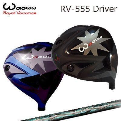 値段が激安 (カスタムモデル) (カスタムモデル)   WAOWW インレット RV-555 ドライバー トリプルエックス WAOWW インレット, おまとめマーケット:307a2530 --- airmodconsu.dominiotemporario.com