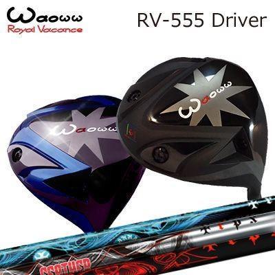 注目ブランド (カスタムモデル) | | Tシリーズ WAOWW RV-555 ドライバー トリプルエックス ドライバー Tシリーズ, シモキタグン:c18e5b39 --- airmodconsu.dominiotemporario.com