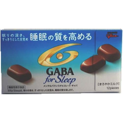 江崎グリコ GABA ギャバ フォースリープ まろやかミルクチョコレート 50g×10個 okashi-com