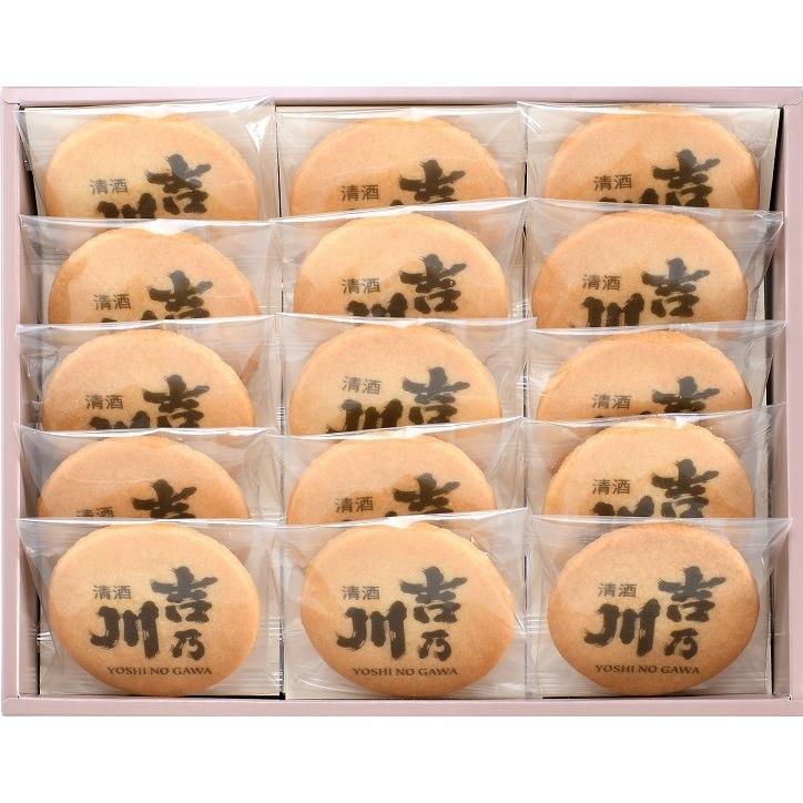 吟醸クッキー 15枚入|okashi-kikuya