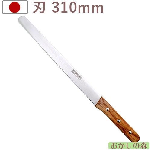 ケーキスライサー 31cm(ケーキナイフ) PP-537 パティシエール Patissiere サンクラフト okashinomori