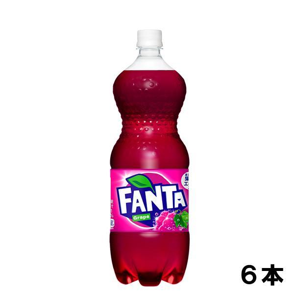 ファンタ グレープ 1.5l 6本 (6本×1ケース) PET fanta フレーバー炭酸飲料  安心のメーカー直送|okasi