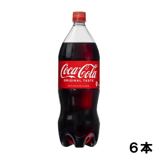 コカ・コーラ 1.5l 6本 (6本×1ケース) PET コカコーラ 炭酸飲料 Coca-Cola|okasi
