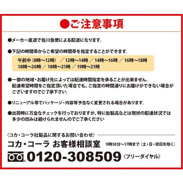 コカ・コーラ 1.5l 6本 (6本×1ケース) PET コカコーラ 炭酸飲料 Coca-Cola|okasi|04