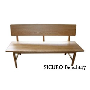 【SICURO】 ナラ無垢材 背もたれ付きベンチ W1470