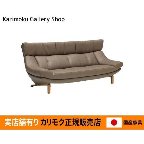 カリモク家具 正規販売店 国産家具 送料無料 長椅子 ZU4603 ZU4603 本革(リーベル)張 お取り寄せ品 商品代引き不可