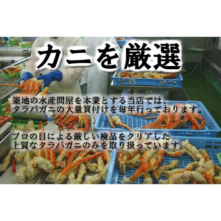 タラバガニ 脚 5L 1kg ボイル済 カニ かに 蟹 たらばがに 送料無料 okhotsk-ajikikoh 04
