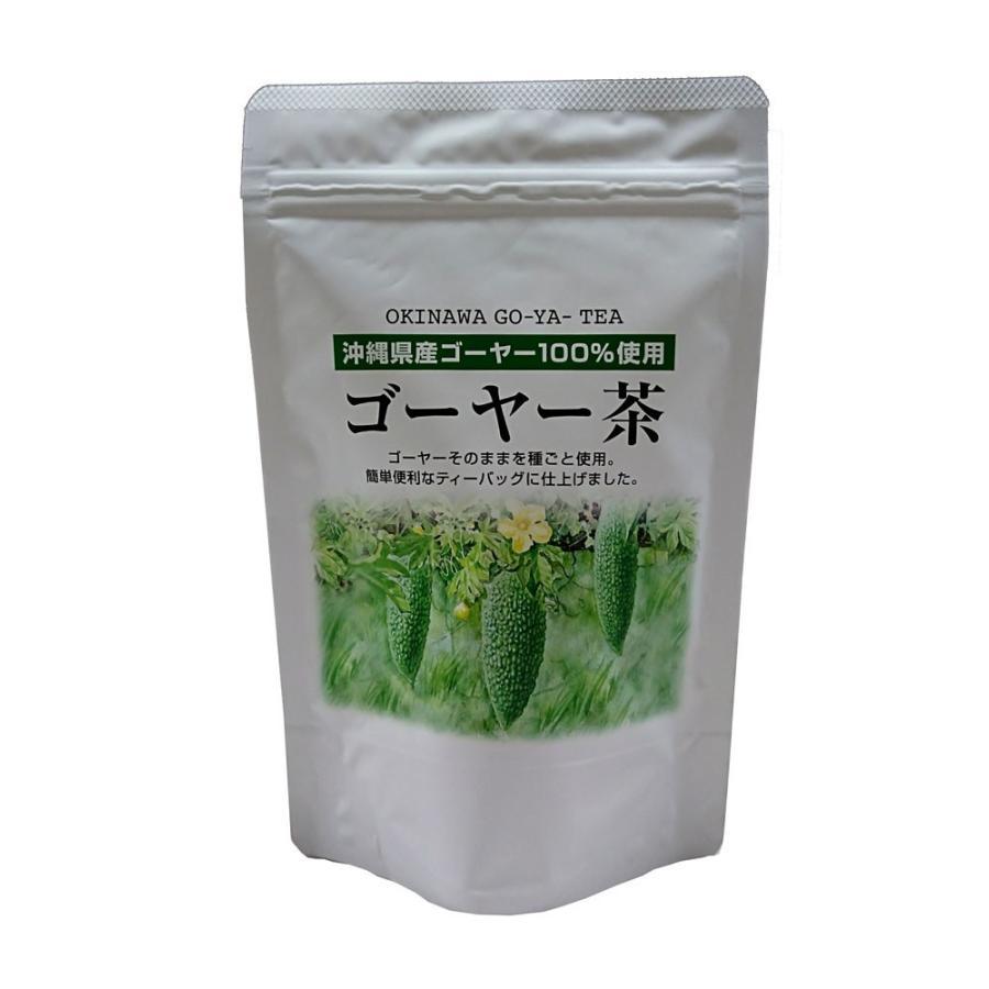 仲善 沖縄県産ゴーヤー茶(種入り)ティーバッグ 25包×5袋【新パッケージ】|okiken