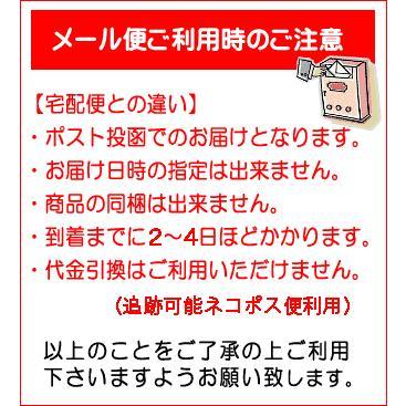 仲善 モロヘイヤ粉末100g メール便発送 送料無料 okiken 02