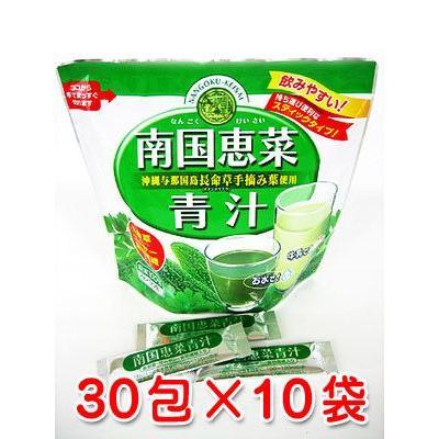 南国恵菜 青汁30包×10袋セット(与那国島の長命草を使用)長命草・ゴーヤー okiken