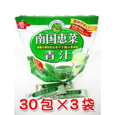 南国恵菜 青汁30包×3袋セット(与那国島の長命草を使用)長命草・ゴーヤー|okiken