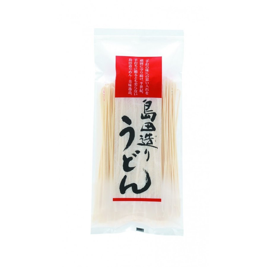 島田造りうどん10袋入り(乾麺)埼玉名物  ギフト okina-sato 02