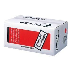 島田造りうどん20袋入り(乾麺)埼玉名物  ギフト お中元|okina-sato|03