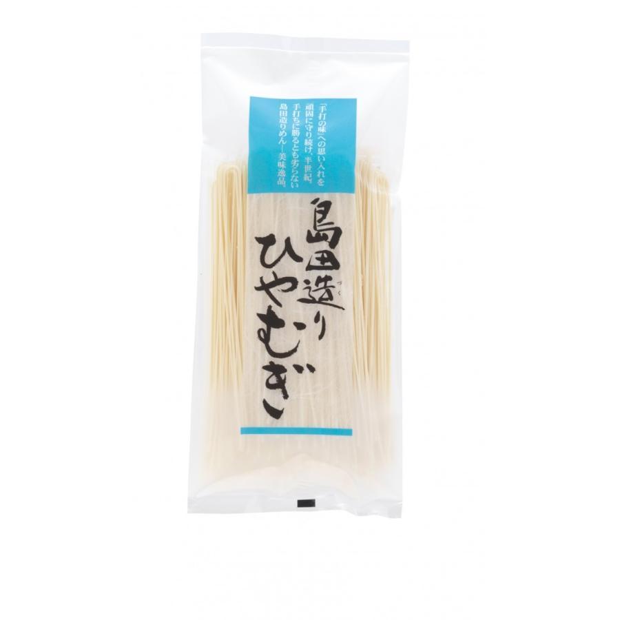 島田造りひやむぎ10袋入(乾麺)埼玉名物  ギフト お中元|okina-sato|02