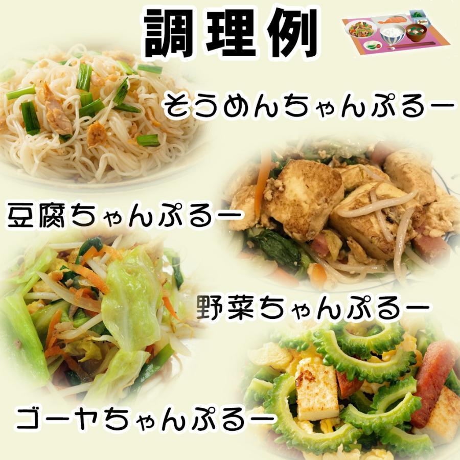 チャンプルーだしの素(粉末)4個セット okinawacompass 04