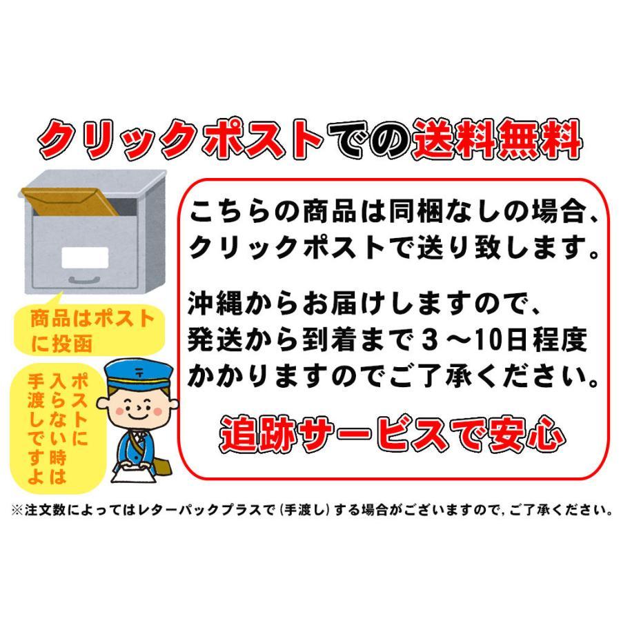 チャンプルーだしの素(粉末)4個セット okinawacompass 07