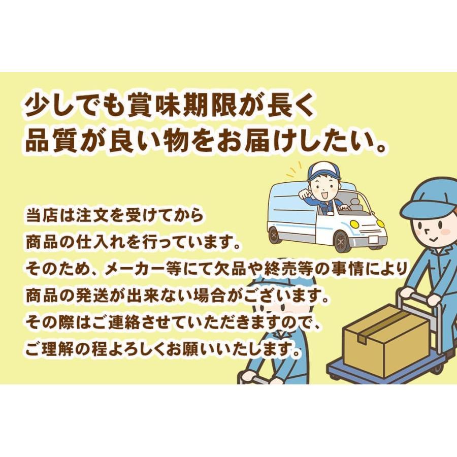 チャンプルーだしの素(粉末)4個セット okinawacompass 08