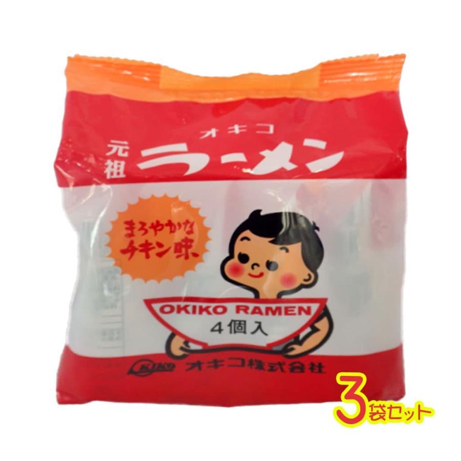 オキコラーメン まろやかチキン味 3袋セット|okinawacompass