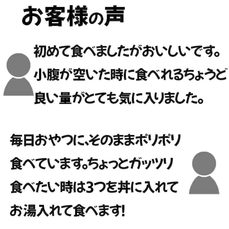 オキコラーメン まろやかチキン味 3袋セット|okinawacompass|04