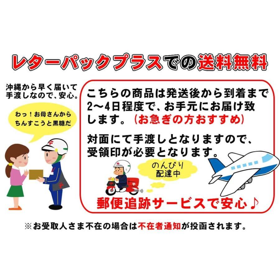 麸くらむ 沖縄食材 (3枚入り)×2 チャンプルーだしの素(粉末)×2 計4個セット|okinawacompass|04