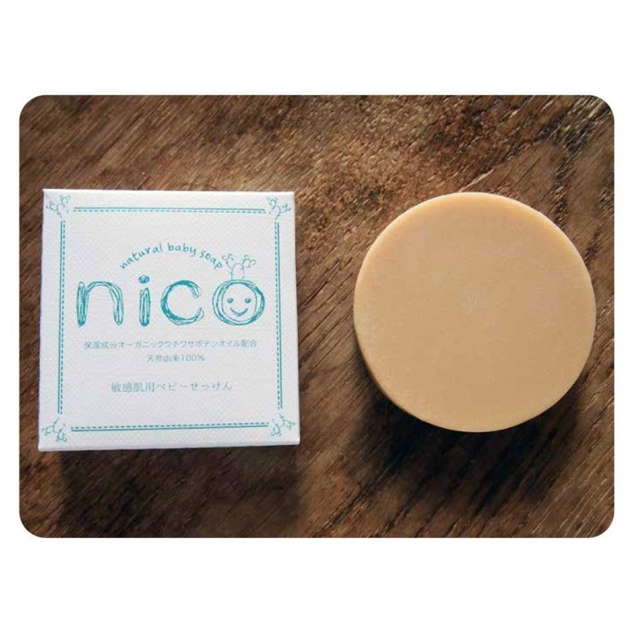 石鹸 敏感肌 赤ちゃん nico にこ せっけん 50g 2個セット 送料無料 :nicosoap2:ダイエットラボ - 通販 -  Yahoo!ショッピング