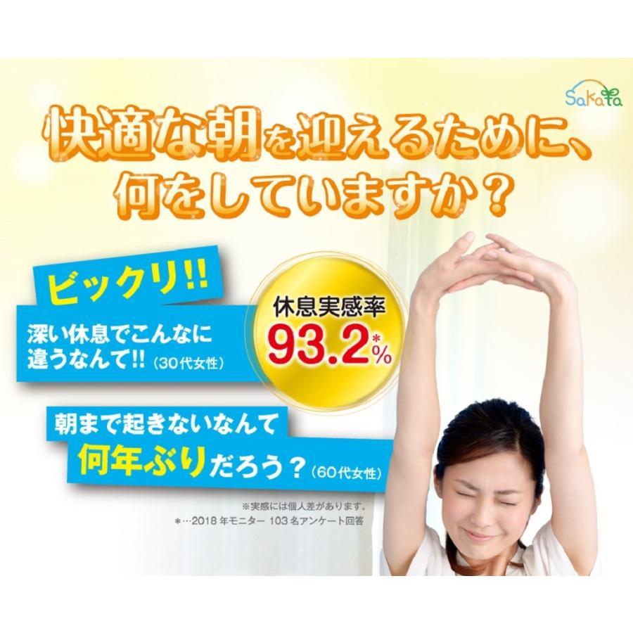 休息 サプリ [ぐっすりん] 睡眠薬 睡眠 導入剤 ではない 天然 植物 サプリメント 3粒 [送料無料 軽減税率] okinawasakata 02
