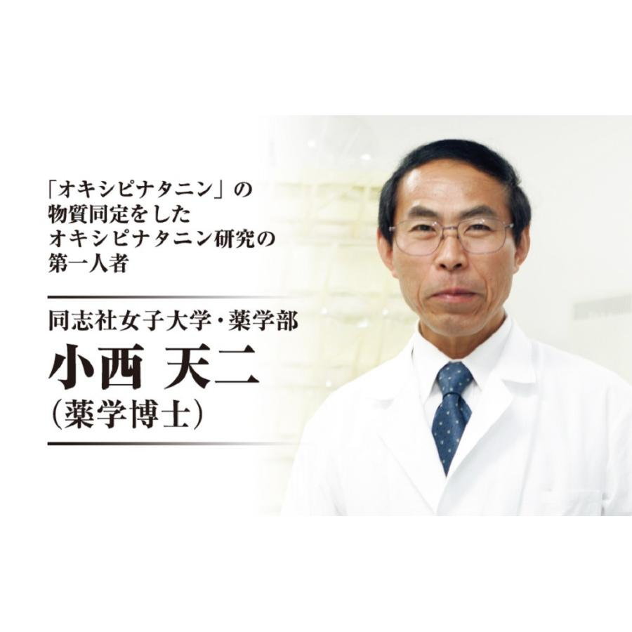 休息 サプリ [ぐっすりん] 睡眠薬 睡眠 導入剤 ではない 天然 植物 サプリメント 3粒 [送料無料 軽減税率] okinawasakata 11