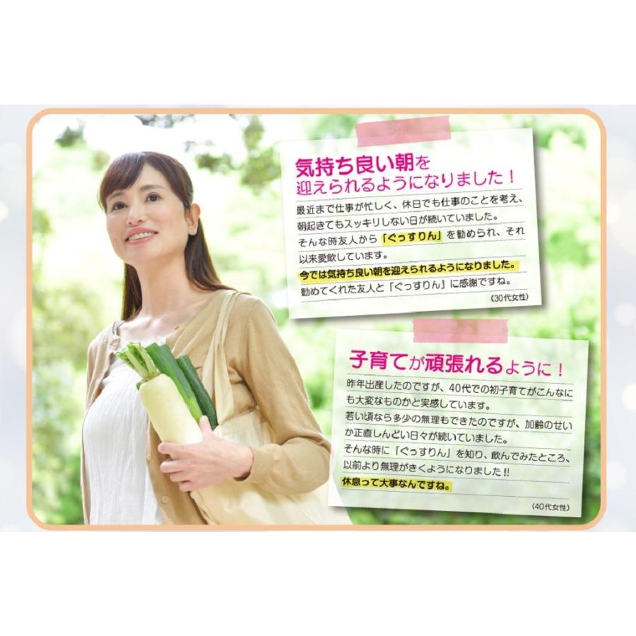 休息 サプリ [ぐっすりん] 睡眠薬 睡眠 導入剤 ではない 天然 植物 サプリメント 3粒 [送料無料 軽減税率] okinawasakata 13