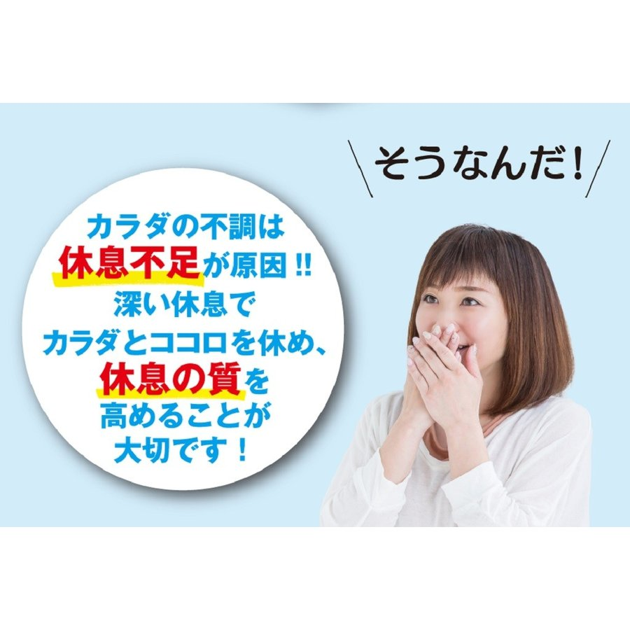 休息 サプリ [ぐっすりん] 睡眠薬 睡眠 導入剤 ではない 天然 植物 サプリメント 3粒 [送料無料 軽減税率] okinawasakata 04