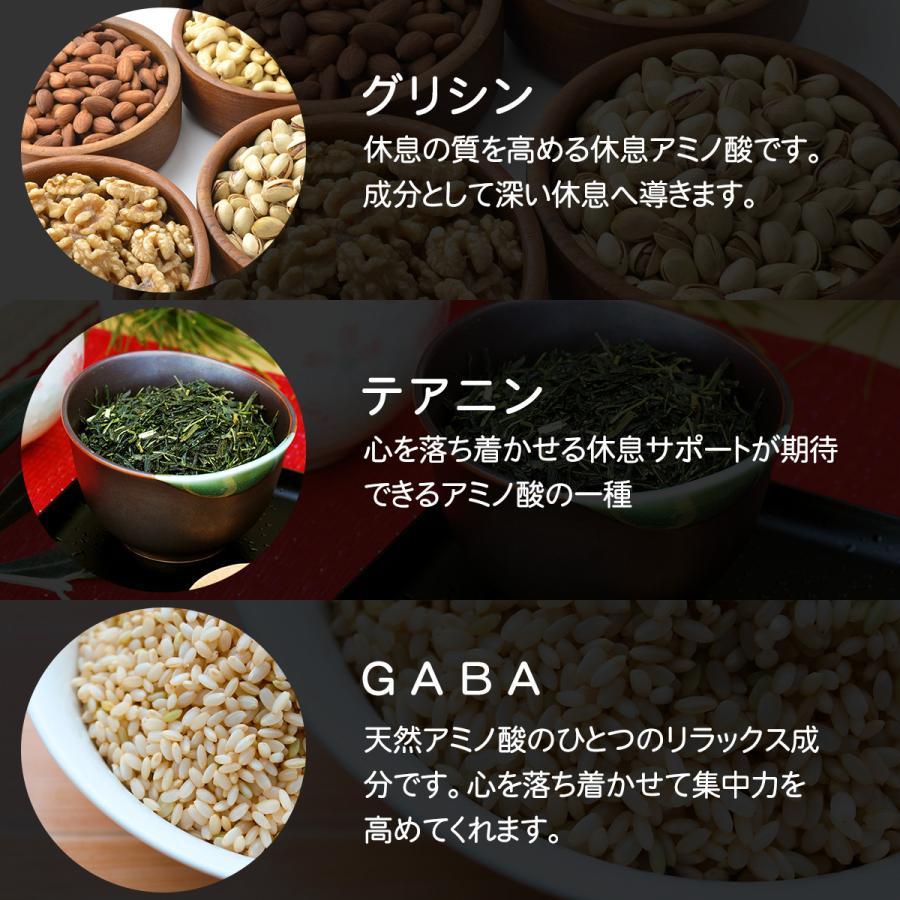 お子さんやお母さんも安心 睡眠サプリメント L-トリプトファン配合 トリプトナイト 睡眠サプリ GABA グリシン テアニン クワンソウ 60粒 1ヶ月分|okinawasakata|05