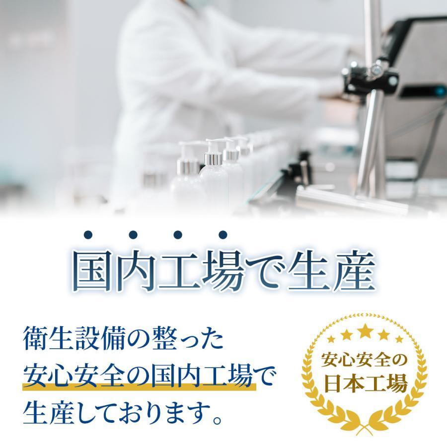 お子さんやお母さんも安心 睡眠サプリメント L-トリプトファン配合 トリプトナイト 睡眠サプリ GABA グリシン テアニン クワンソウ 60粒 1ヶ月分|okinawasakata|07