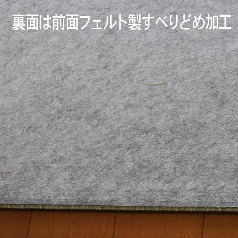 置き畳 ユニット畳 畳 フローリング 琉球畳 日本製半畳 蒼々そうそう2枚セット okitatami 03