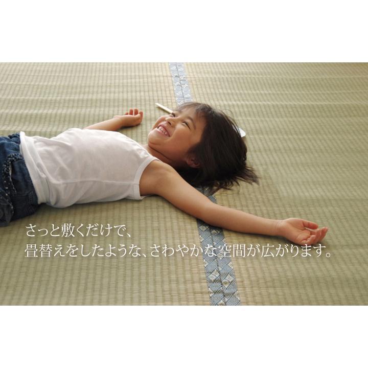 畳上敷き 国産 い草 カーペット 8畳 国産 糸引織 湯沢 団地間8畳 約340×340cm|okitatami|07