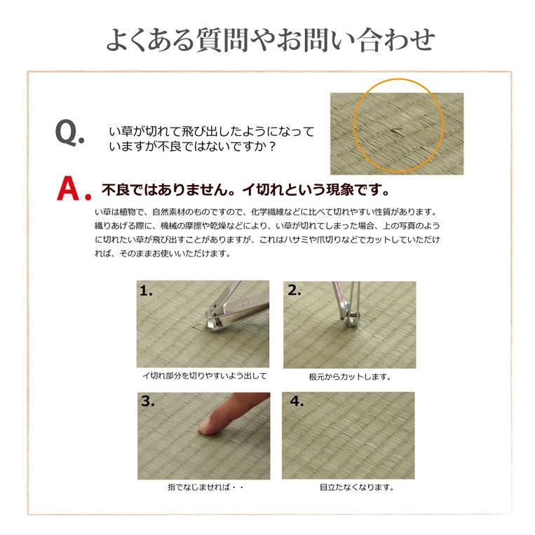 松 団地間2畳 約170×170cm 国産 い草 カーペット 双目織   畳上敷き okitatami 15