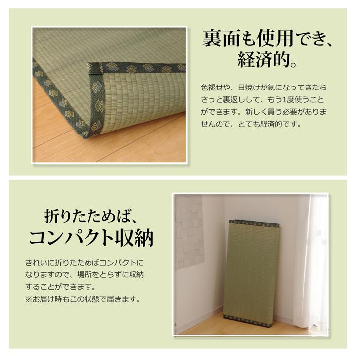 松 団地間2畳 約170×170cm 国産 い草 カーペット 双目織   畳上敷き okitatami 10