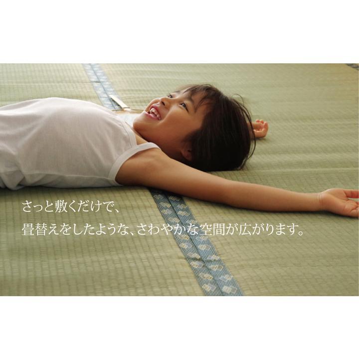 畳上敷き 国産 い草 カーペット 8畳 国産 双目織 松 団地間8畳 約340×340cm|okitatami|06