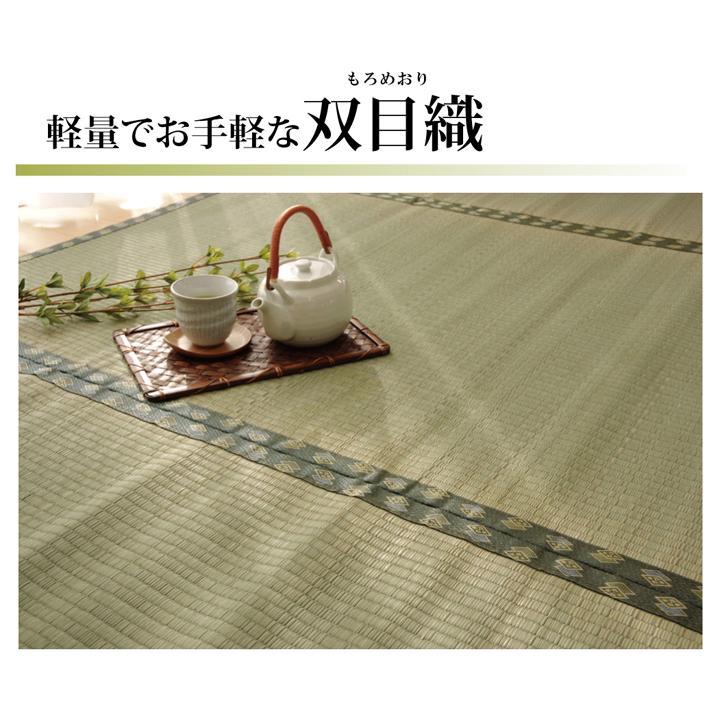 畳上敷き 国産 い草 カーペット 8畳 国産 双目織 松 団地間8畳 約340×340cm|okitatami|08