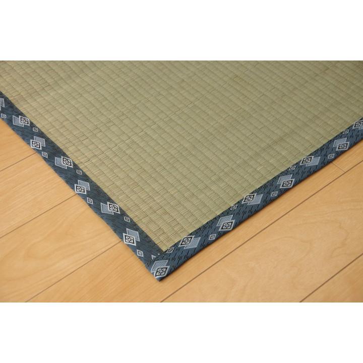 ほほえみ 江戸間6畳 約261×352cm 畳上敷き 国産 い草 カーペット 双目織 okitatami