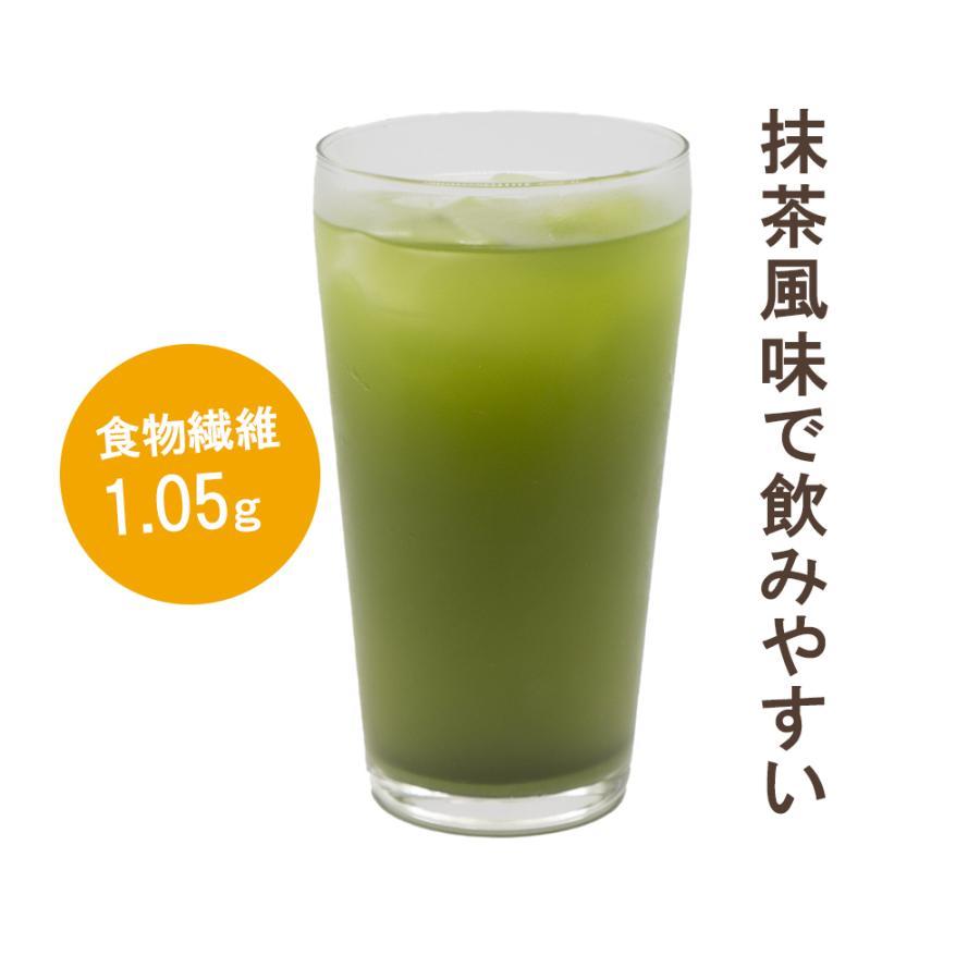 いぐさの青汁3g×30袋|okitatami|02